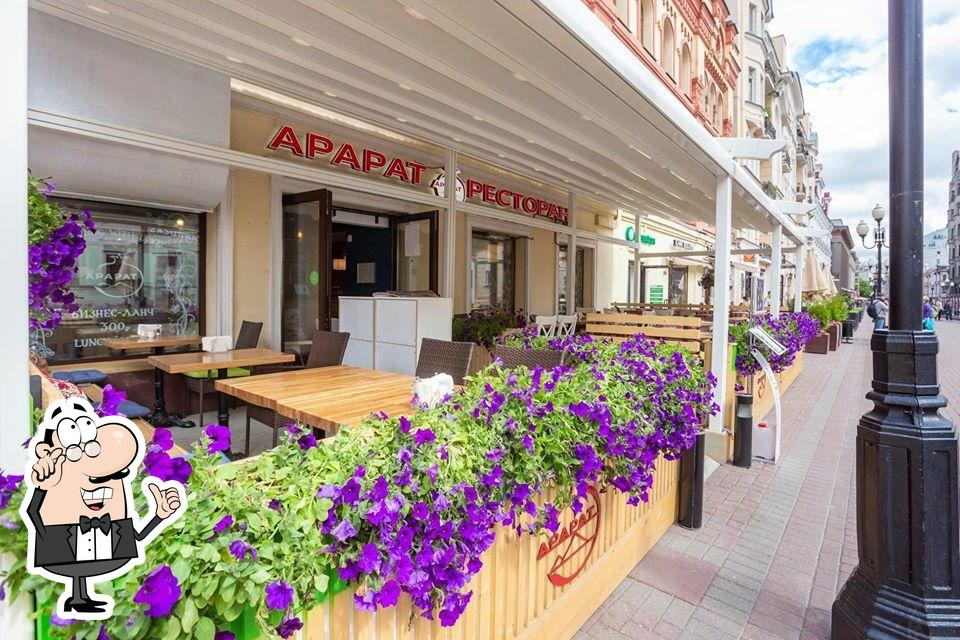 Интерьер Ресторан АрАрАт