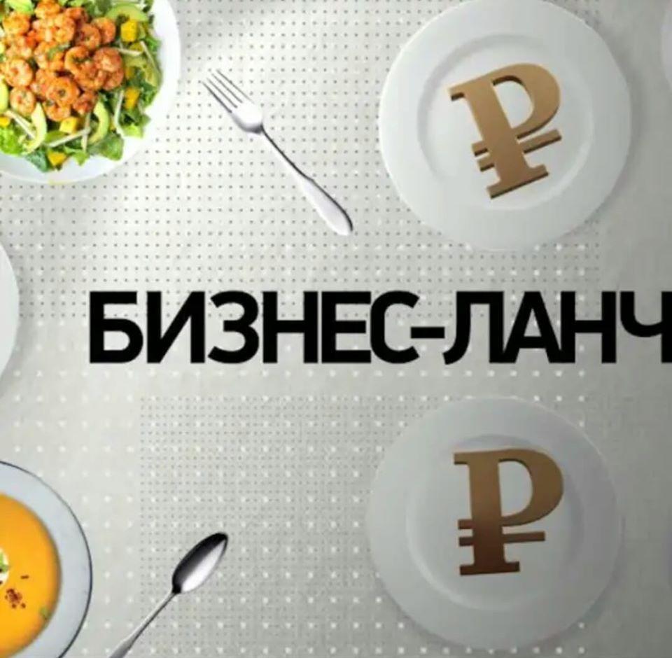 La identidad gráfica de la marca Чертополох