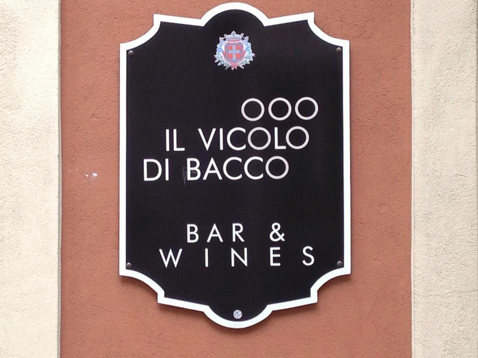 Il logo di Il Vicolo di Bacco