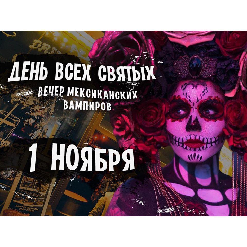 Реклама содержит информацию о БУРГЕРНАЯ-БАР «Drinks&Burgers»