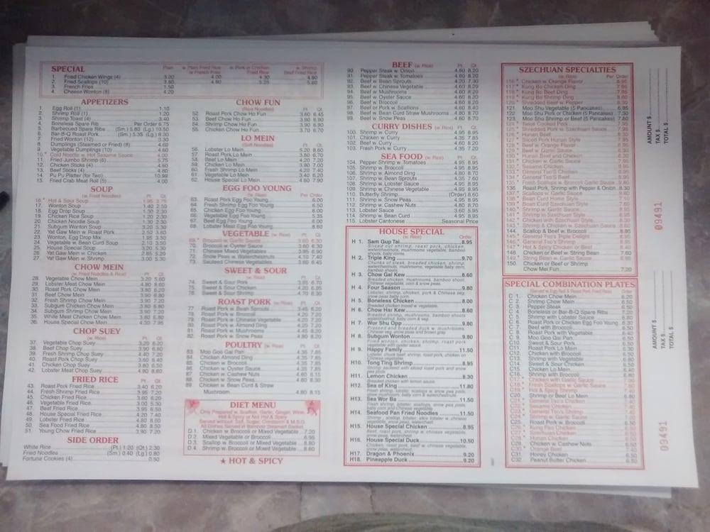 Double Dragon In Rensselaer Restaurant Menu And Reviews