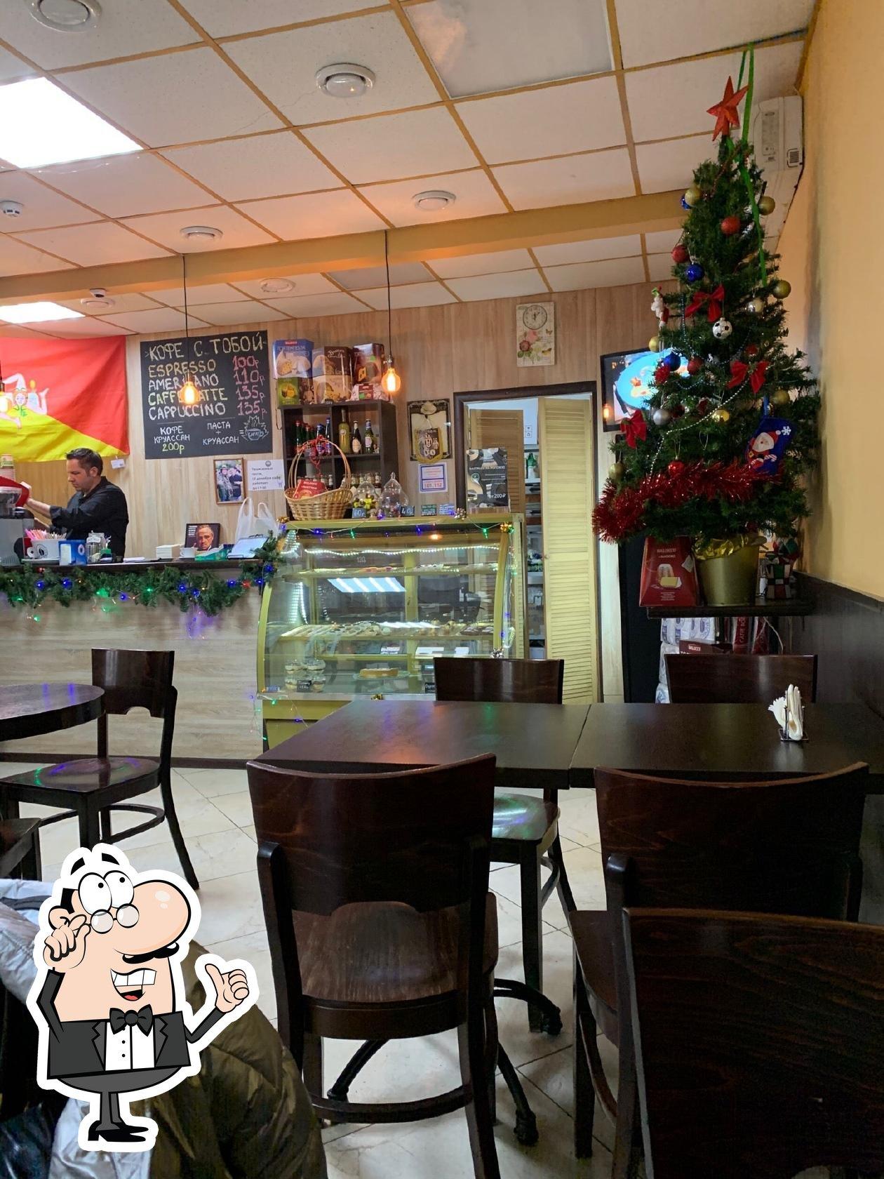 Посмотрите на внутренний интерьер Кафе Pausa