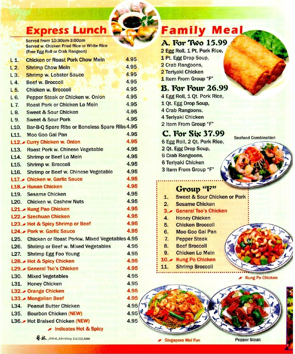 china king in pekin restaurant reviews china king in pekin restaurant reviews