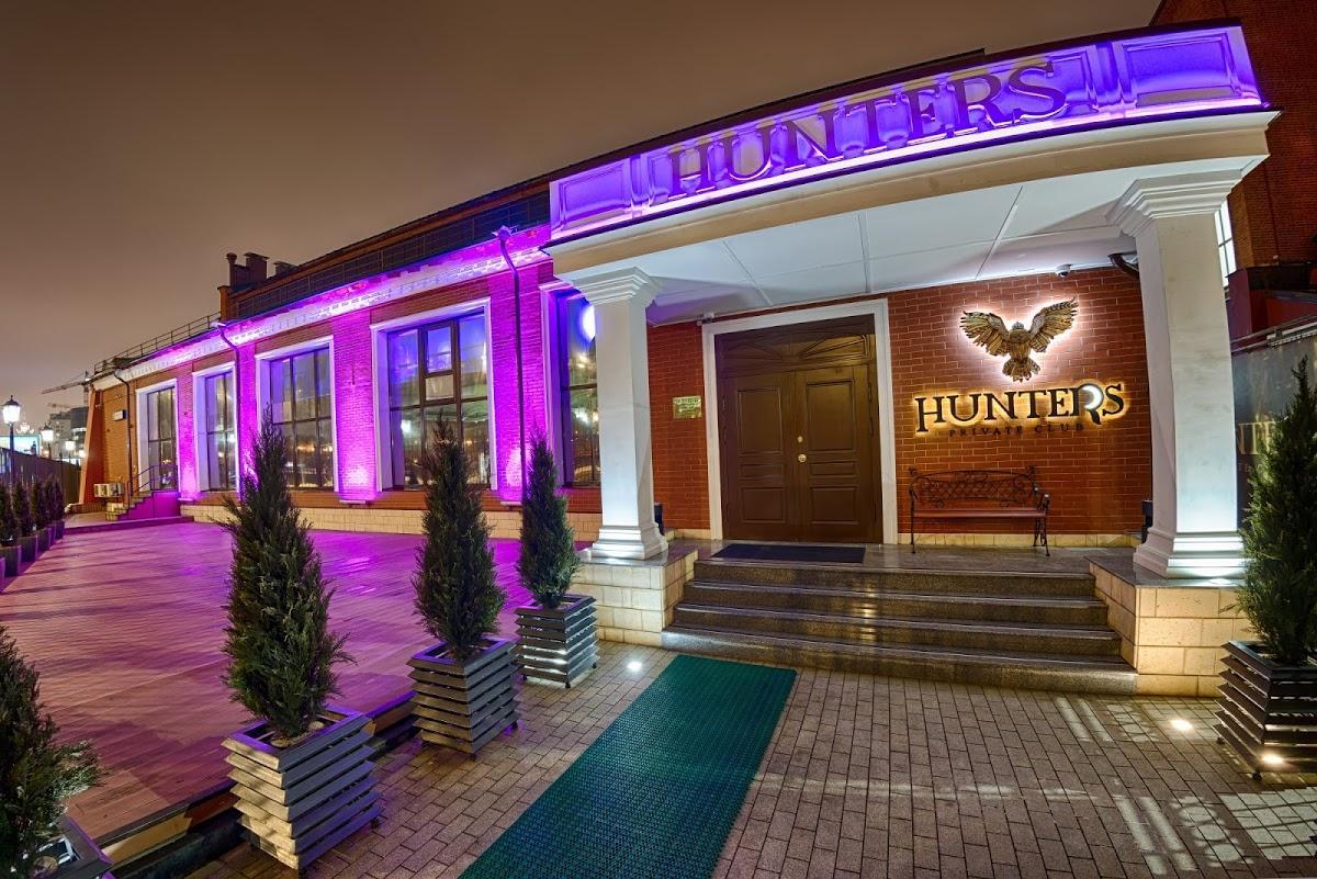 Hunters москва клуб фитнес клубы москвы с ежедневной оплатой