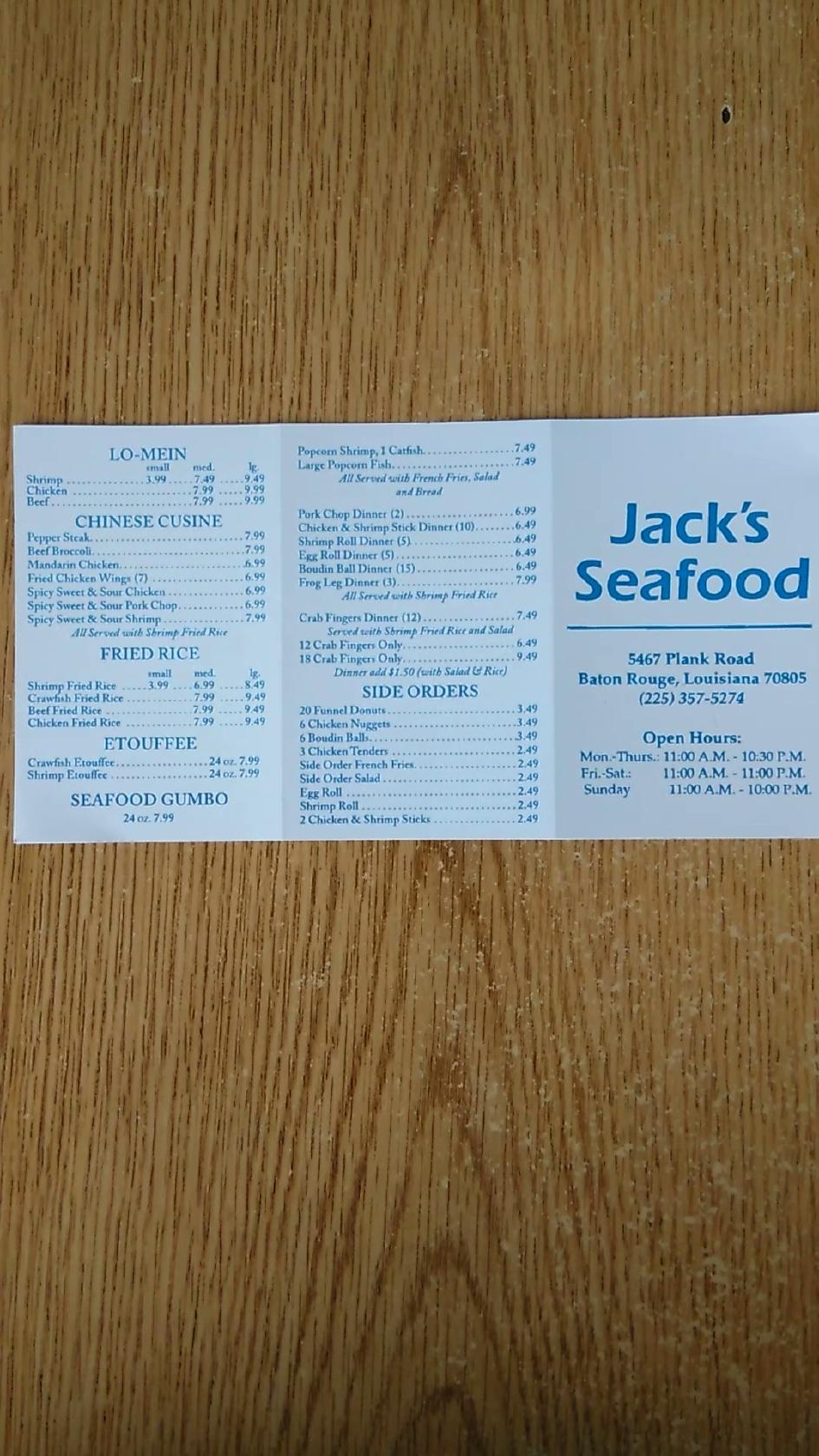 Jacks Seafood in Baton Rouge ...