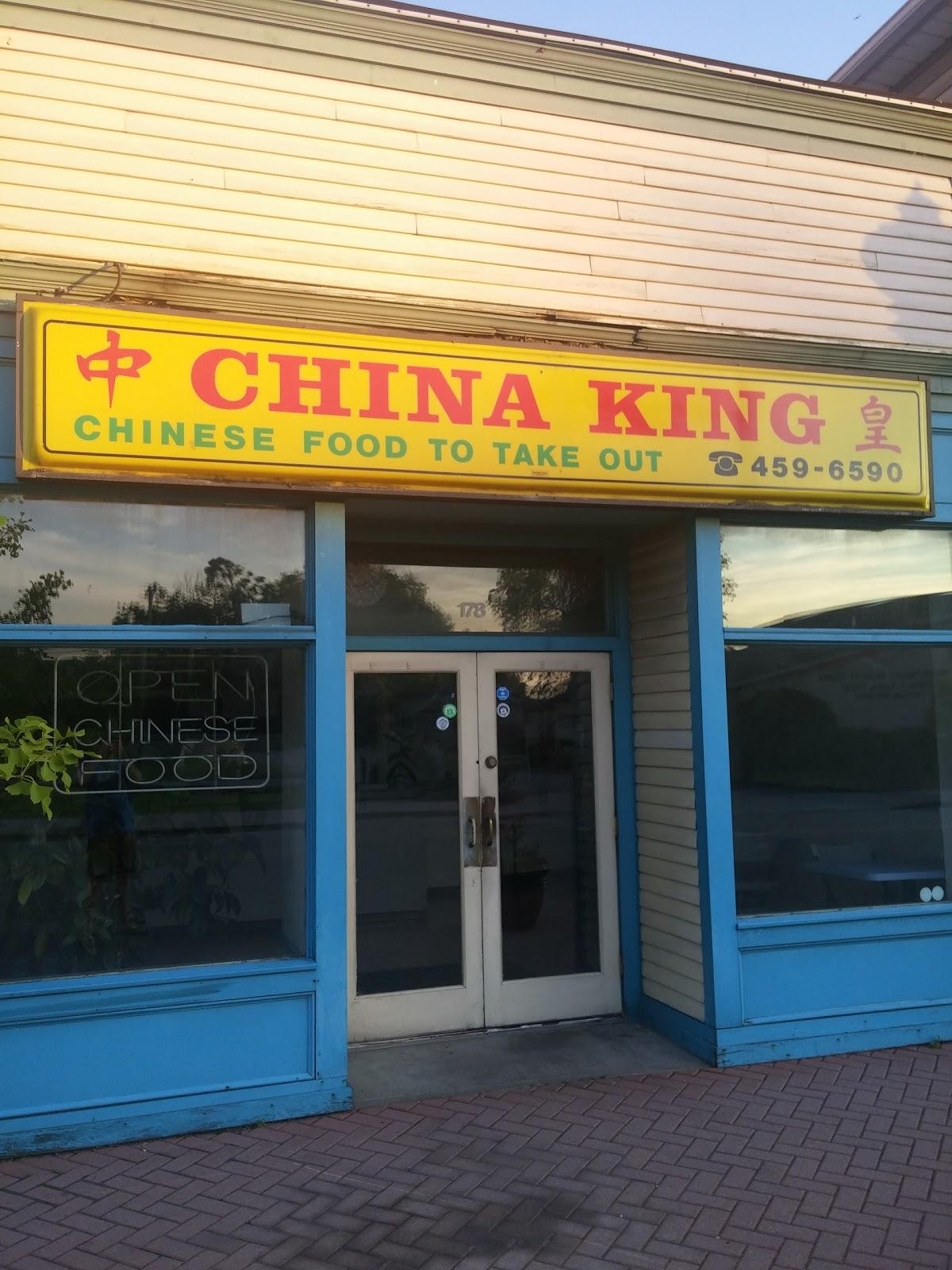 China King In Blairsville Restaurant Reviews
