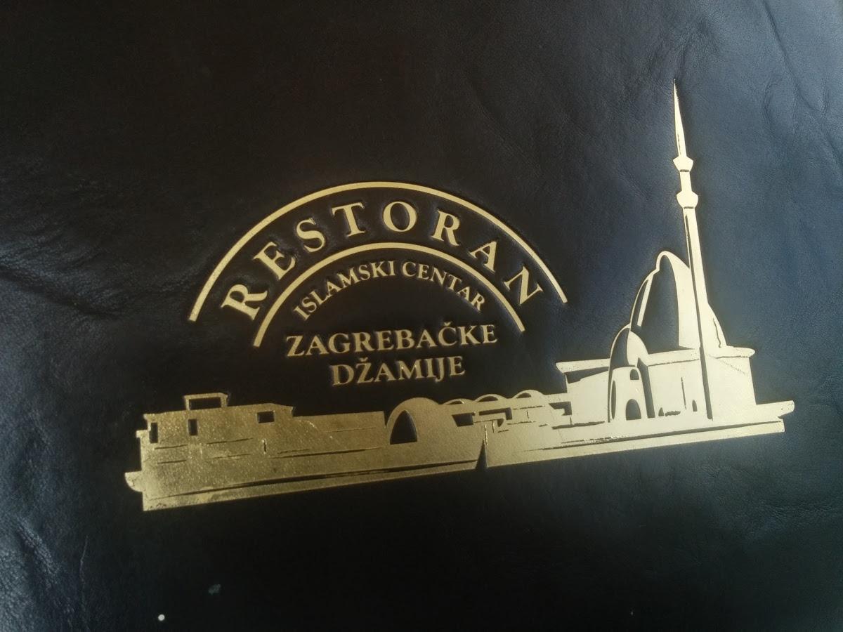 Restoran U Islamskom Centru Zagreb Restaurant Zagreb Restaurant