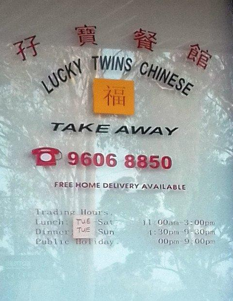 Lucky Twins Chinese Takeaway in Austral - Restaurant reviews