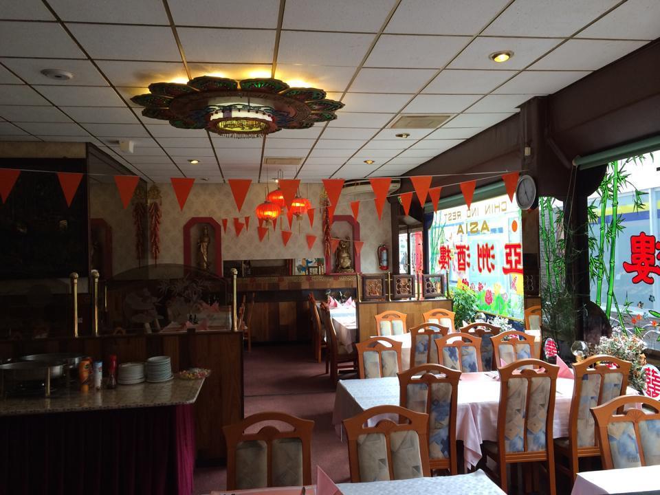 Asia, Nieuwegein - Restaurant reviews