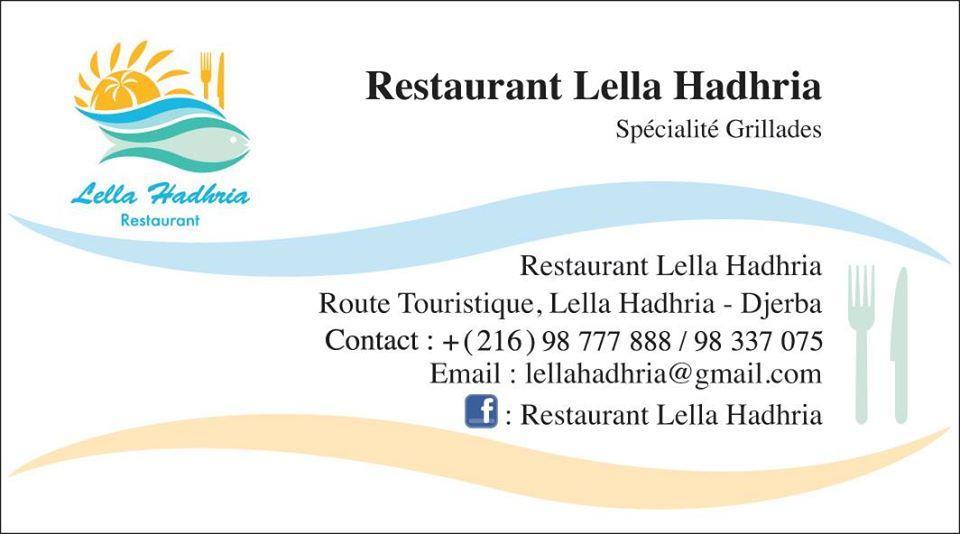 Foto de Restaurant Lella Hadhria