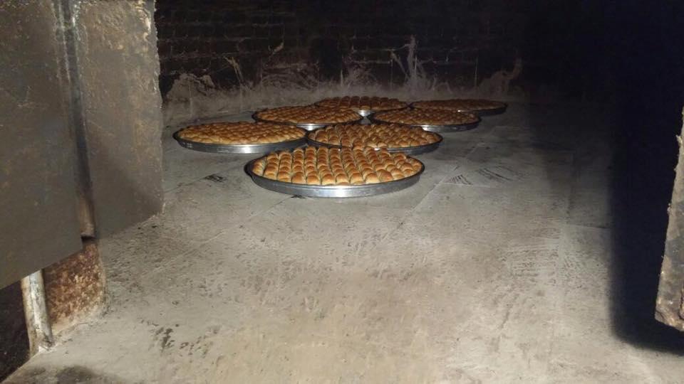 Maraş Pastanesi photo