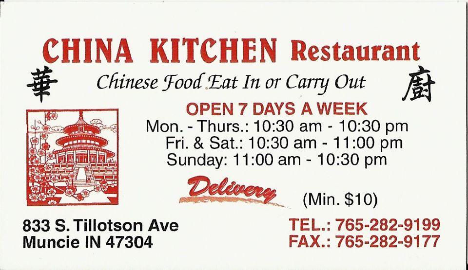 China Kitchen 833 S Tillotson Ave In Muncie Restaurant Menu And Reviews