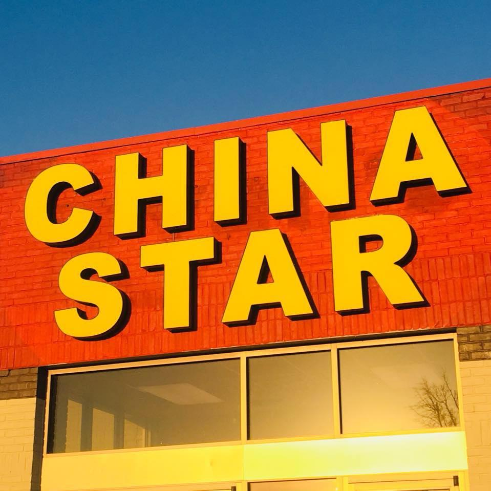 china star in raymore - restaurant menu and reviews