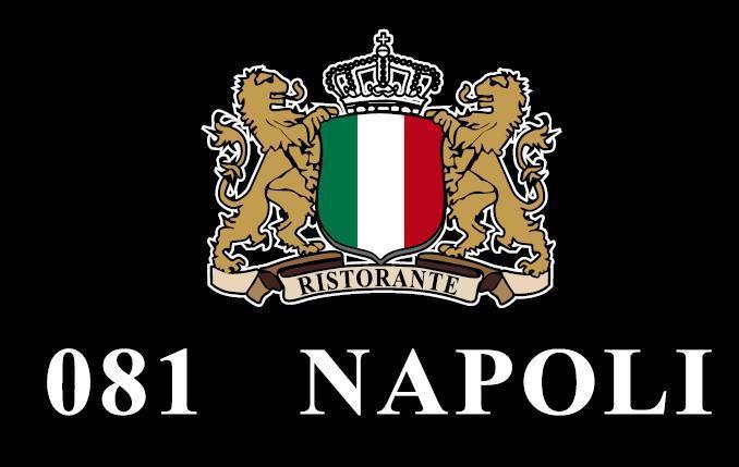 Foto de 081 Napoli