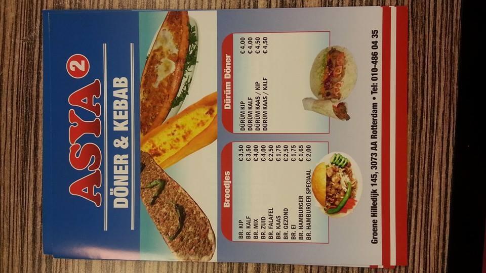 Asya Doner & kebab 2 photo