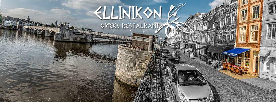 Foto de Ellinikon