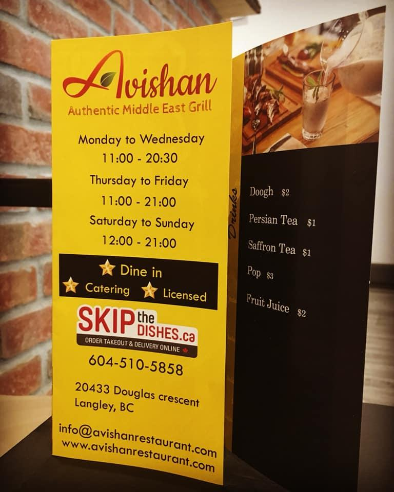 Avishan Authentic Middle East Grill photo