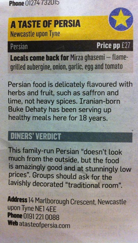 Фотография A Taste Of Persia
