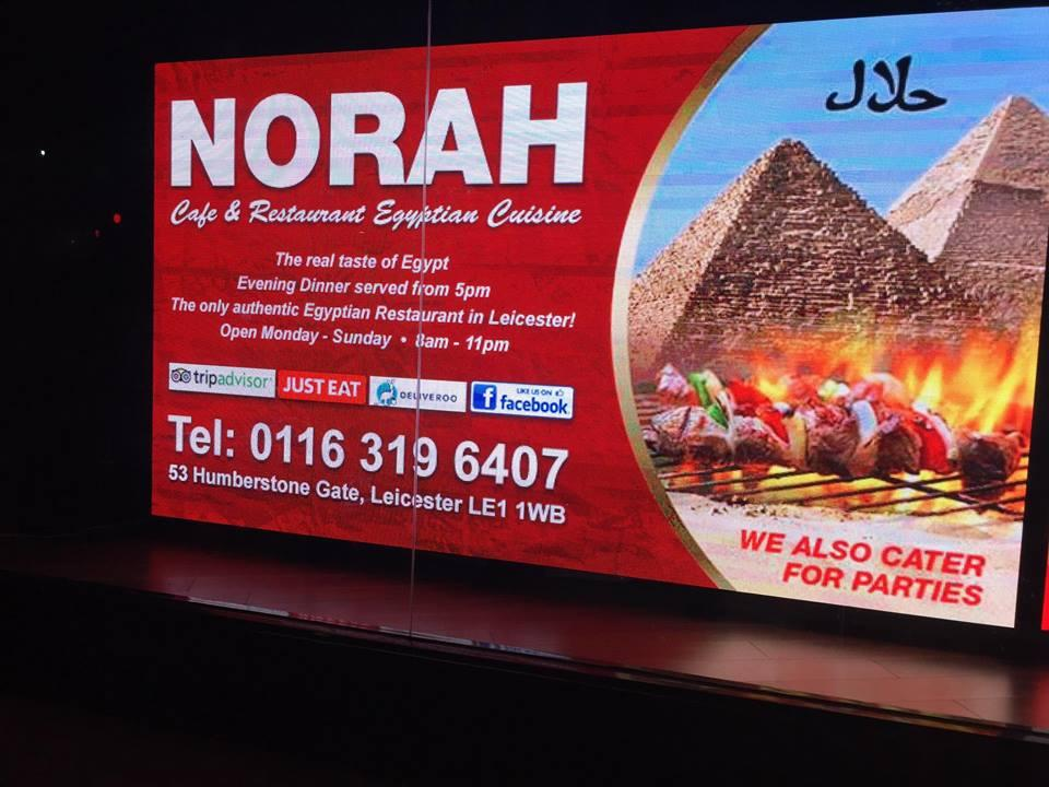 Norah Cafe Restaurant In Leicester Restaurant Menu And