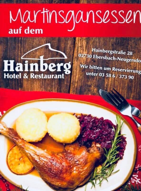 Restaurant Hainberg photo