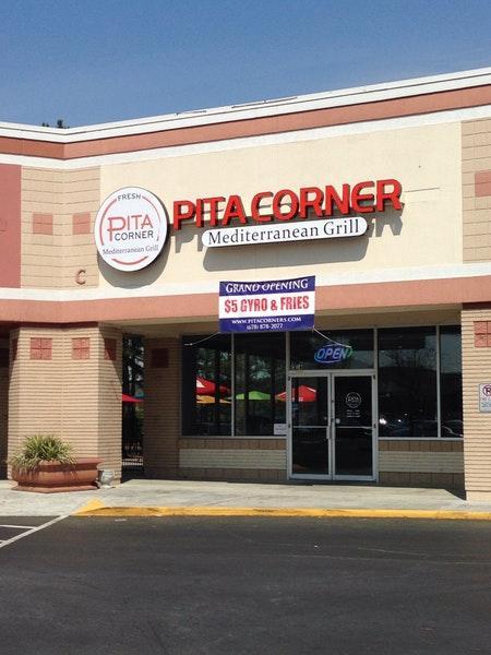 Pita Corner photo