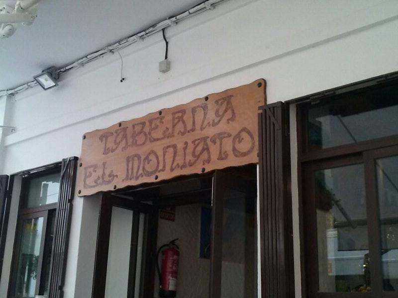 Foto de Taberna El Moniato Y Cafetería Churreria El Moniato