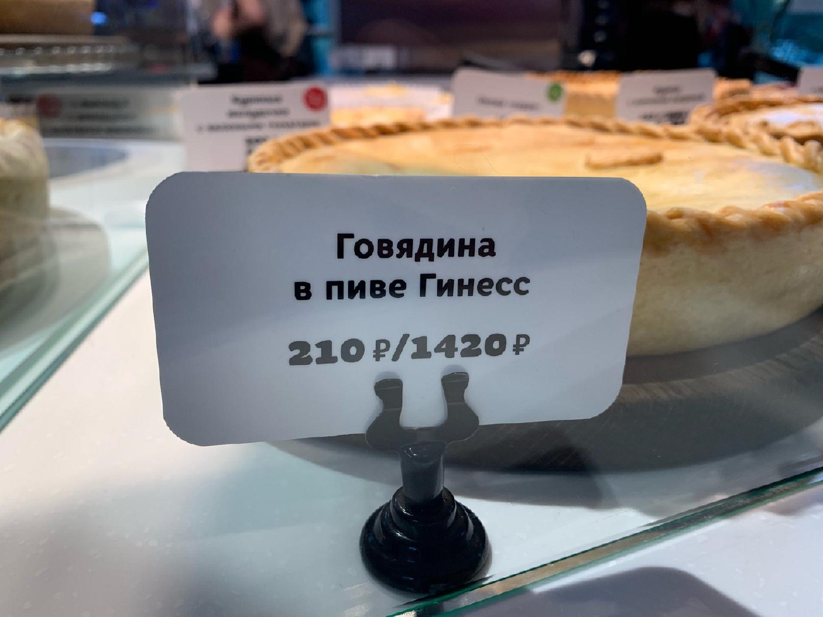 Любовь Пирогова photo