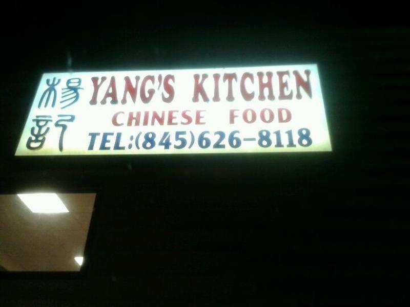 Yang S Kitchen In Kerhonkson Restaurant Menu And Reviews