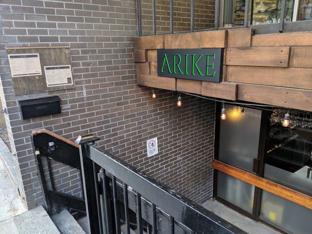 Arike Restaurant photo