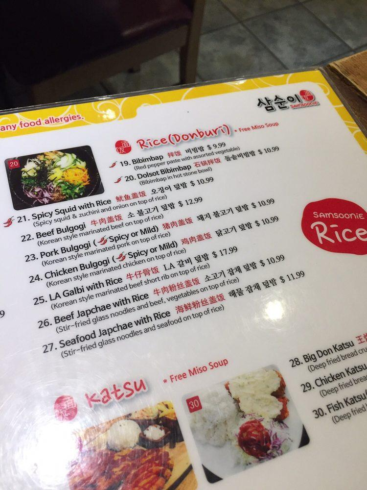 Samsoonie Noodle And Rice photo