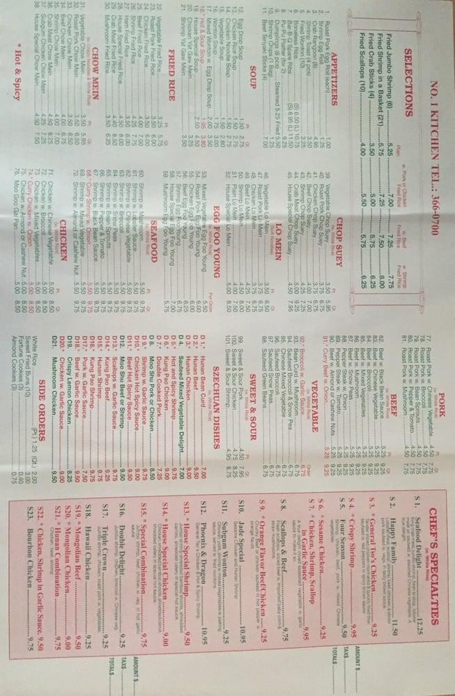 No 1 Kitchen in Elyria - Restaurant menu and reviews