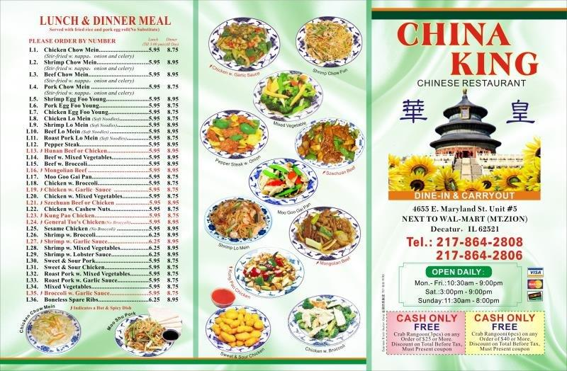 China King 4655 E Maryland St 5 In Decatur Restaurant Menu And Reviews
