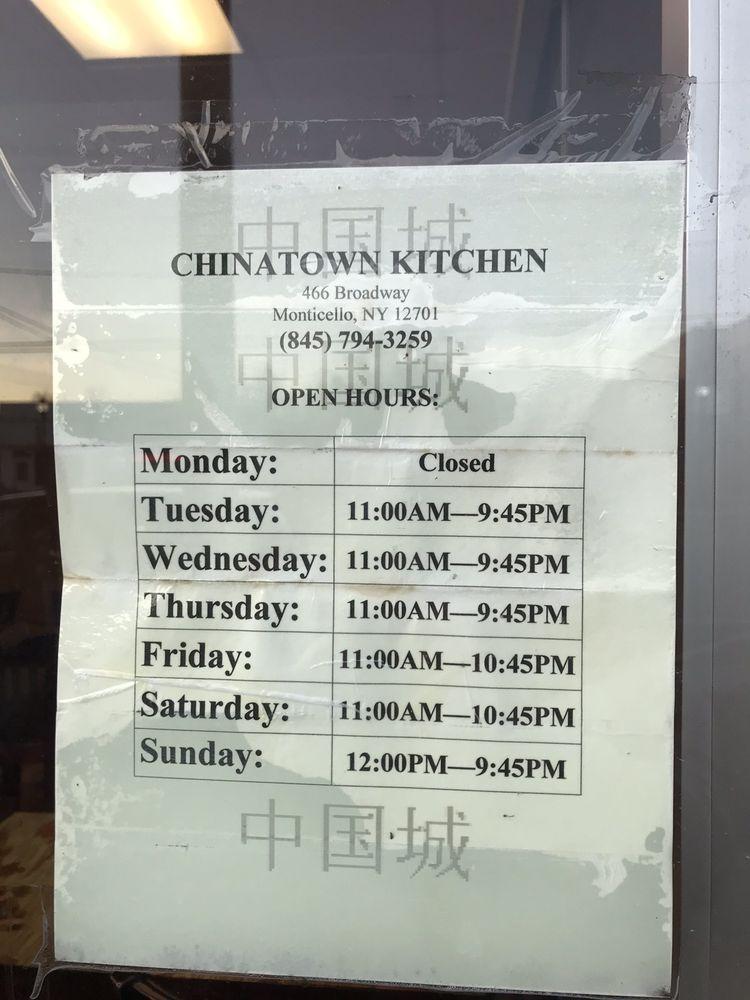 Chinatown Kitchen In Monticello Restaurant Menu And Reviews