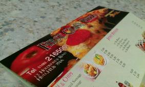 Pizza City James Reckitt Restaurant Menu Restaurant Guru
