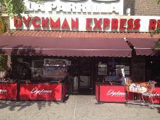 Republica Dyckman Restaurant Menu And Review Restaurant Guru
