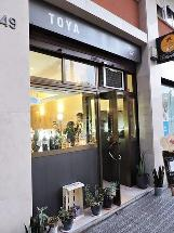 Toya Petit Bar