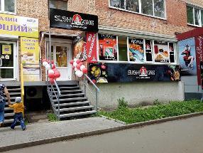 shop SushiKing