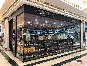 Vinalium Santa Eulàlia
