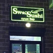 Swag Sushi