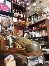 Bar Ge-Ma