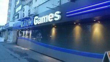 Baum Games