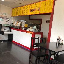 Zhong's Kitchen