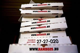 «Пицца Рэмбо» - доставка еды во Владивостоке