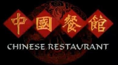 Restaurant Chinezesc
