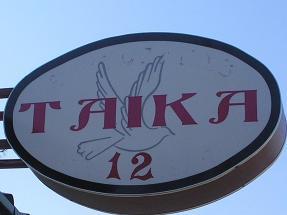 """Restoranas """"Taika"""""""