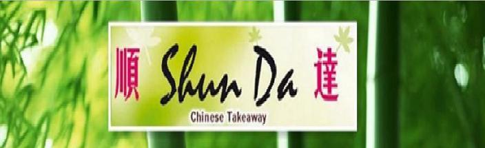 Shun da