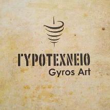 Gyrotexneio