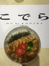 MC by Kodera