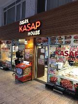 Özgür Kasap House