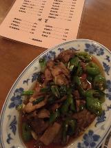 Szechuan Chengdu Restaurant